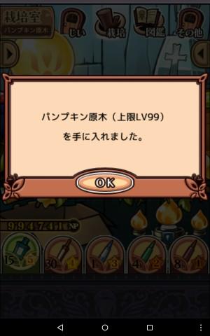 screenshotshare_20161020_211900.jpg