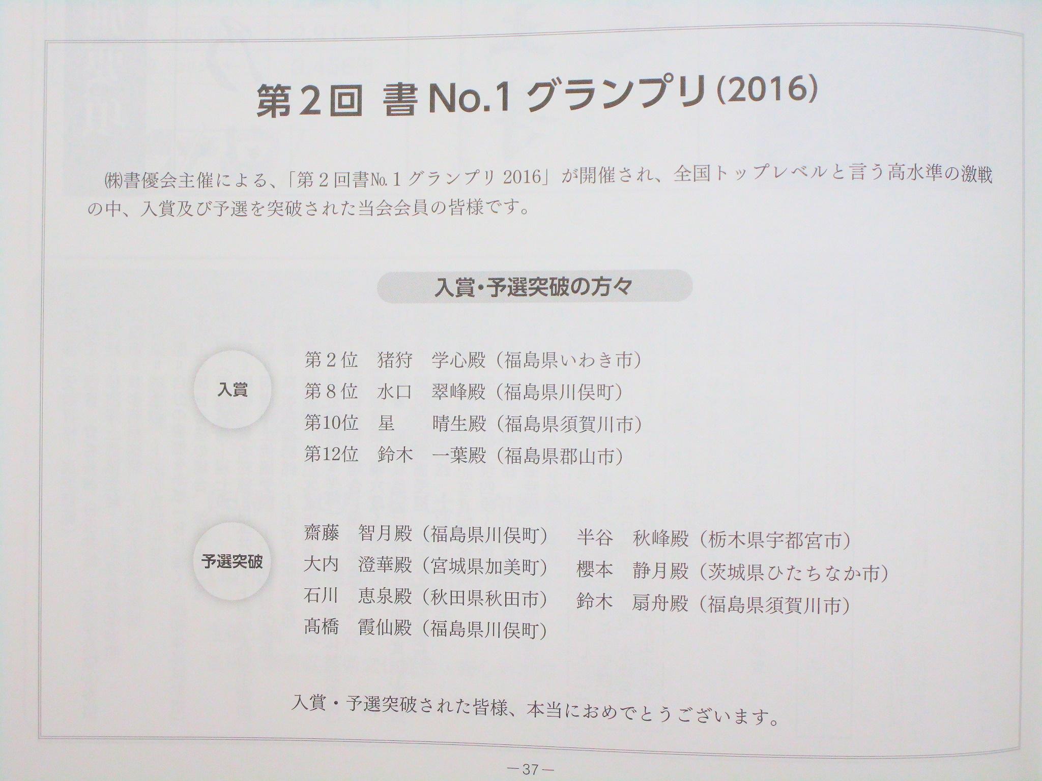 kouhou-0002.jpg