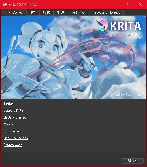 Krita413 000-1 Thumbnail 1