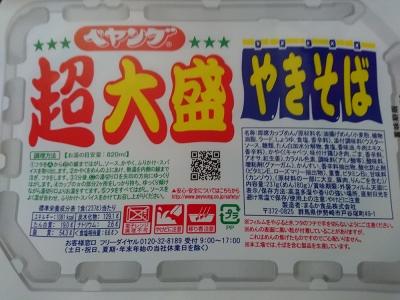 DSC_1045.jpg