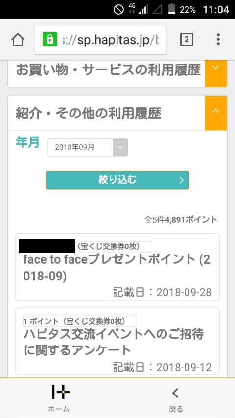 Screenshot_2018-09-30-11-04-22.png