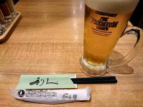生ビール(プレモル)@利久ハルカス