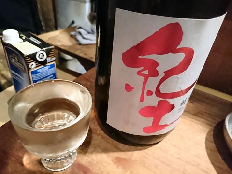和歌山の酒「紀土」@Kitchen和(nico)