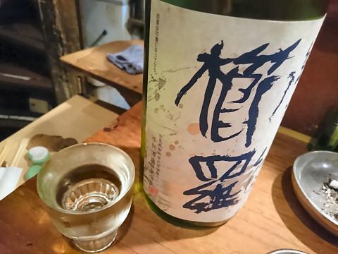 奈良の酒「櫛羅」@Kitchen和(nico)