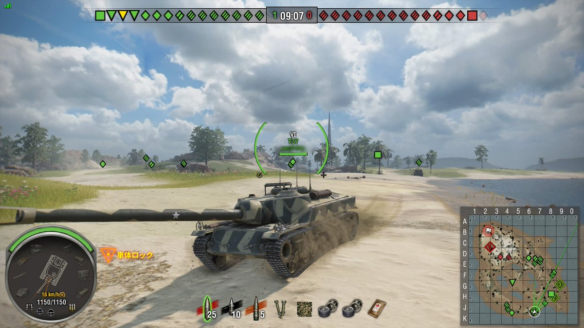 World of Tanks T95 ゲット