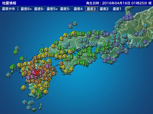 また地震?