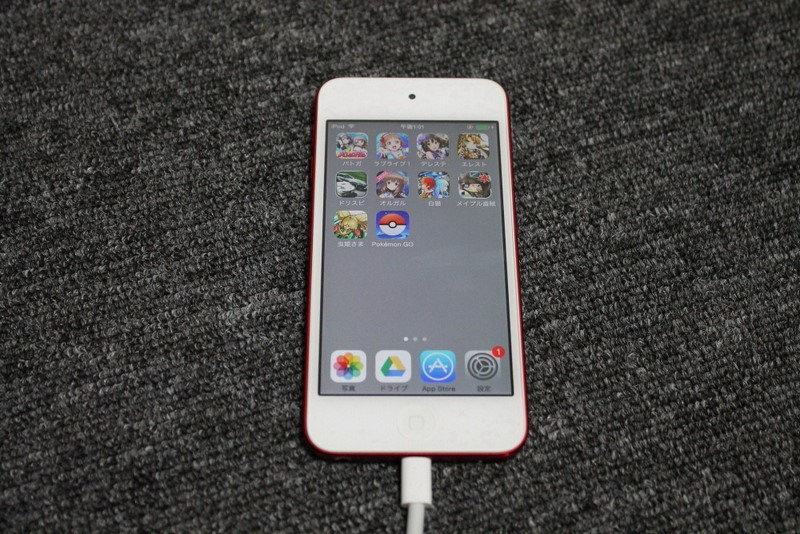 iPod touch6を iOS 10にしたぞ