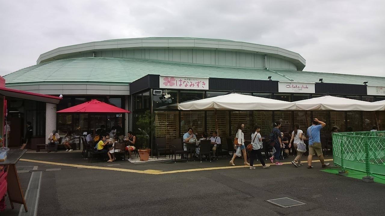 道の駅どまんなか たぬま2016