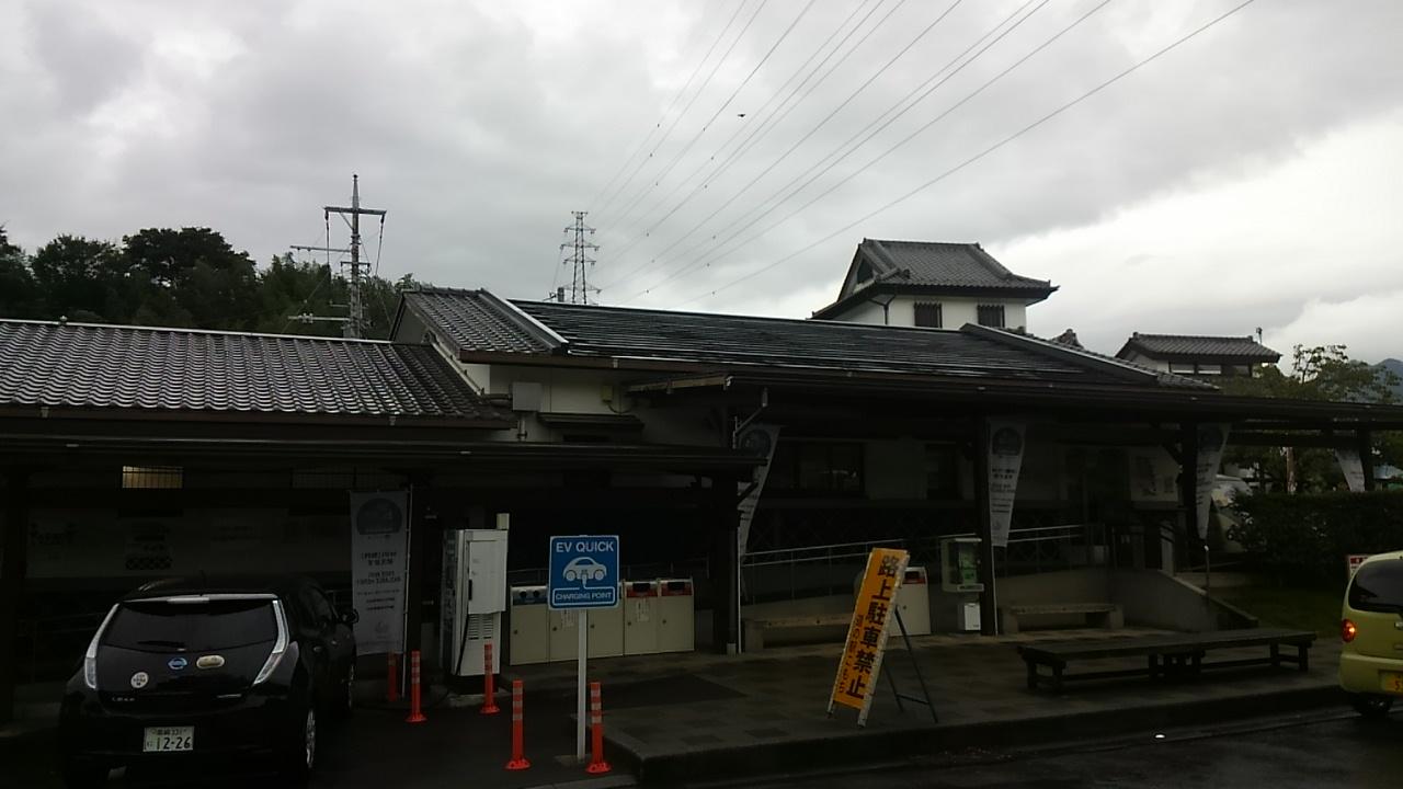 道の駅こもち2016