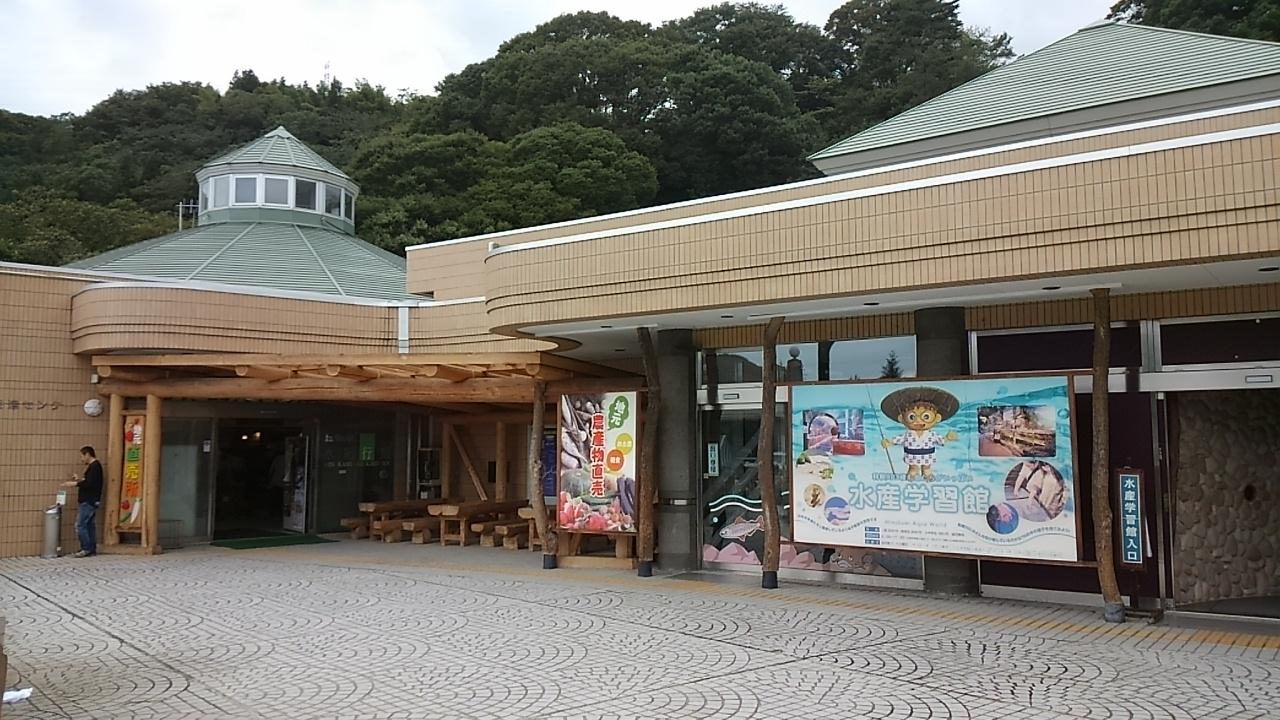道の駅みなかみ水紀行館2016