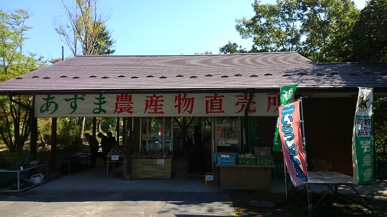 道の駅富弘美術館2016