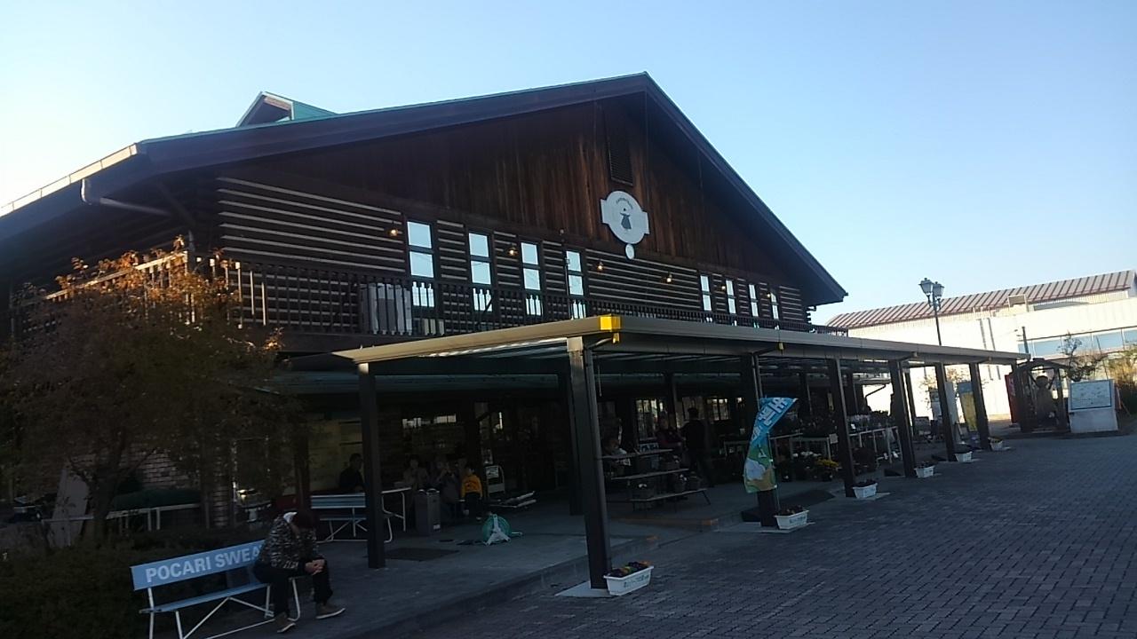 道の駅池田2016
