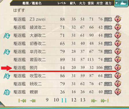 20160523001709fc7.png