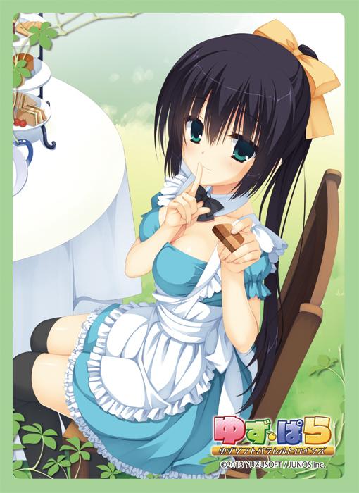 treca-item-kuji-yuzu-soft-vol3v-img018.jpg