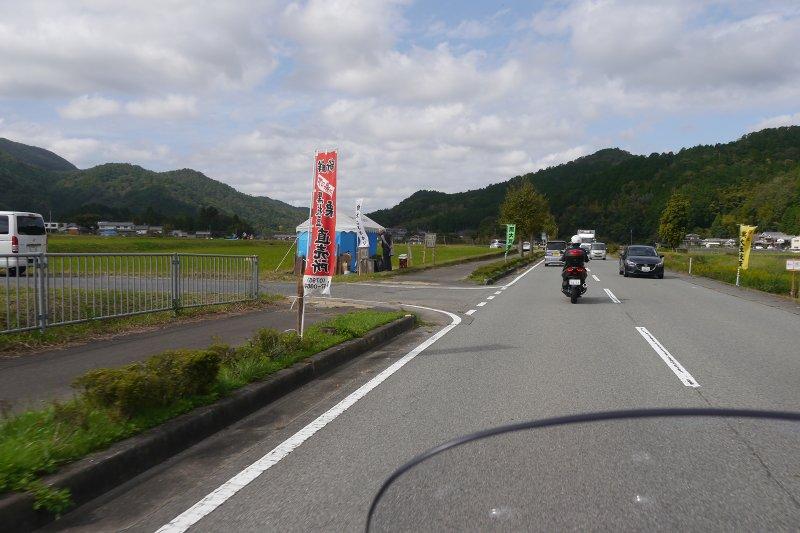 P1380059.jpg