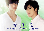 雪・月・花 ~From.Sweet Drops~