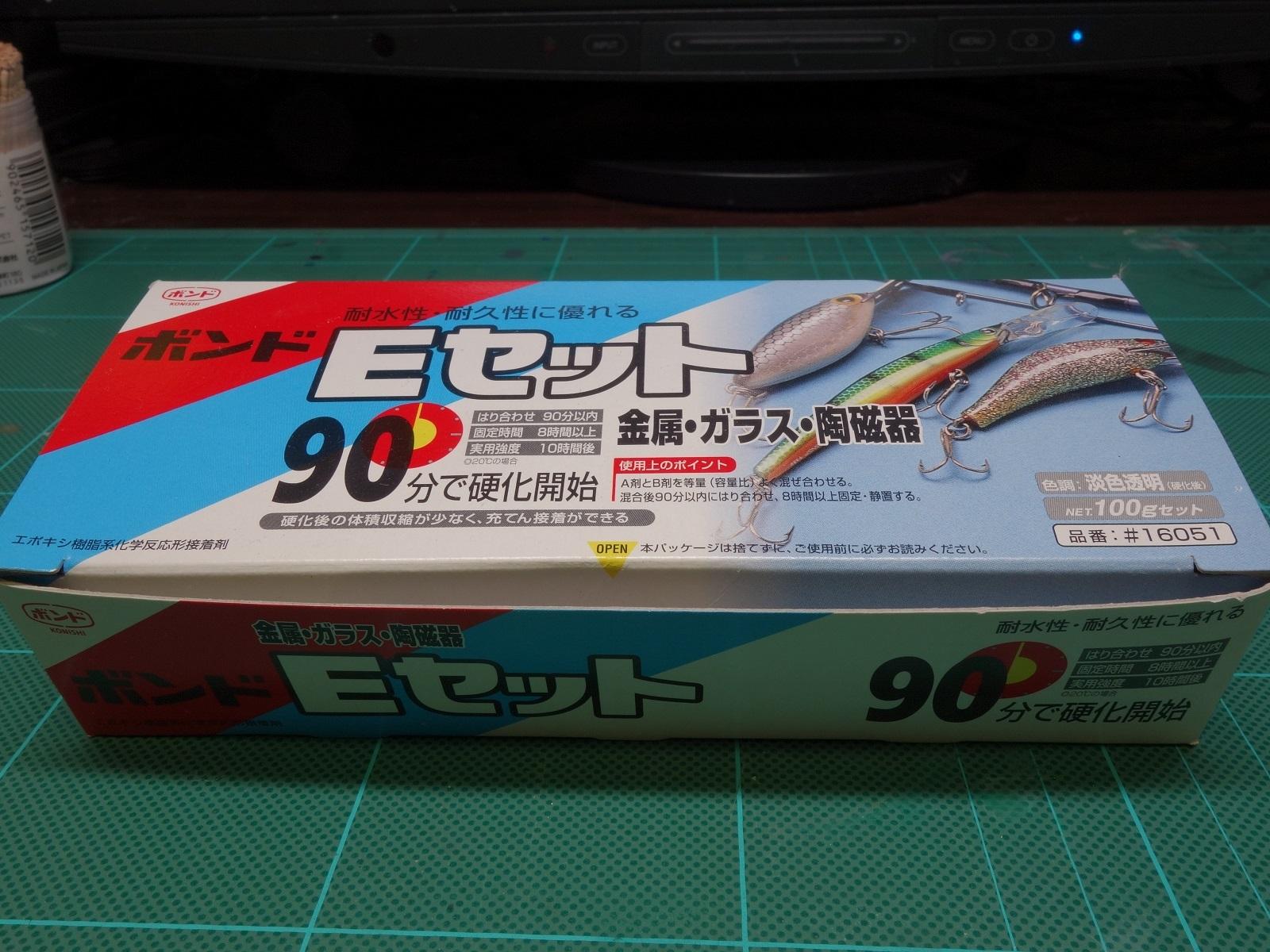 DSC04095up.jpg