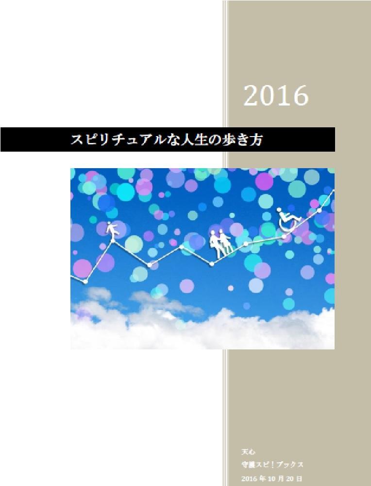 20161024140406b67.jpg