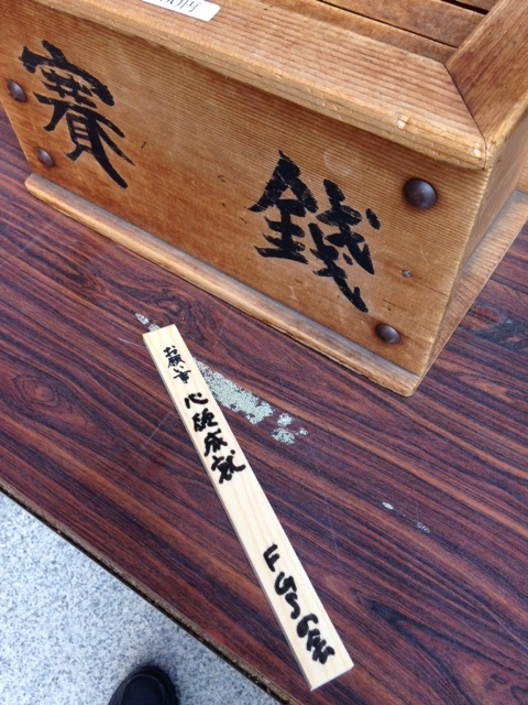 kanda_2016_9mon.jpg