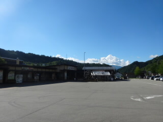道の駅桜の郷荘川