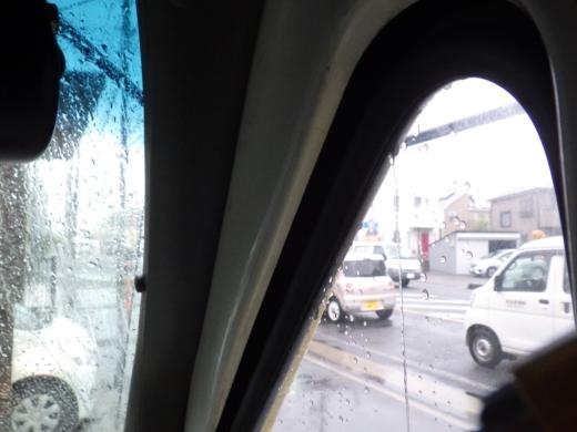 雨漏り (7)