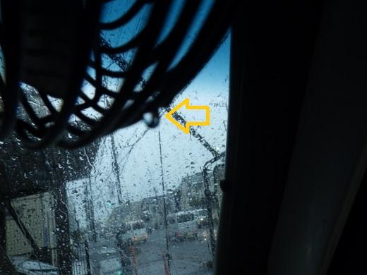 雨漏り (8)