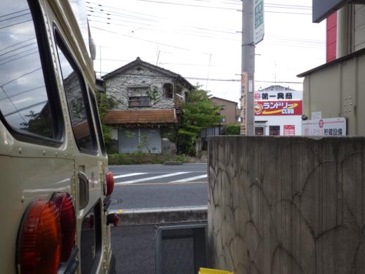 雨漏り修復 (7)