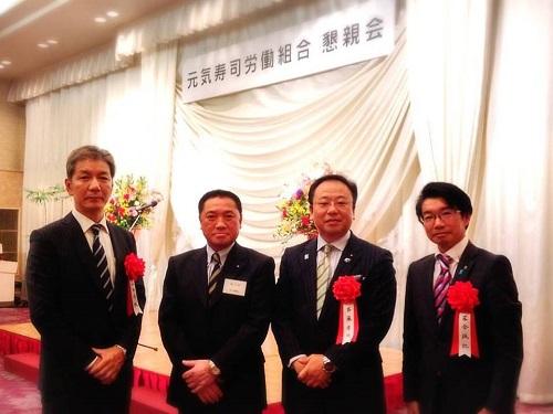 元気寿司労働組合<第18回 定期大会>へ!