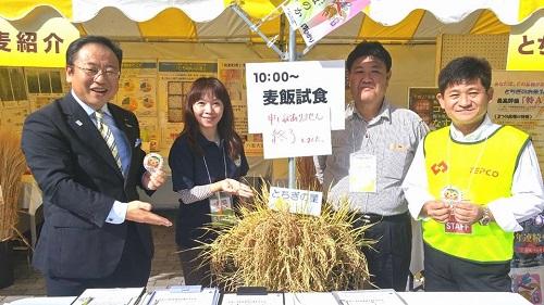 """<とちぎ """" 食と農 """" ふれあいフェア2016>!②"""