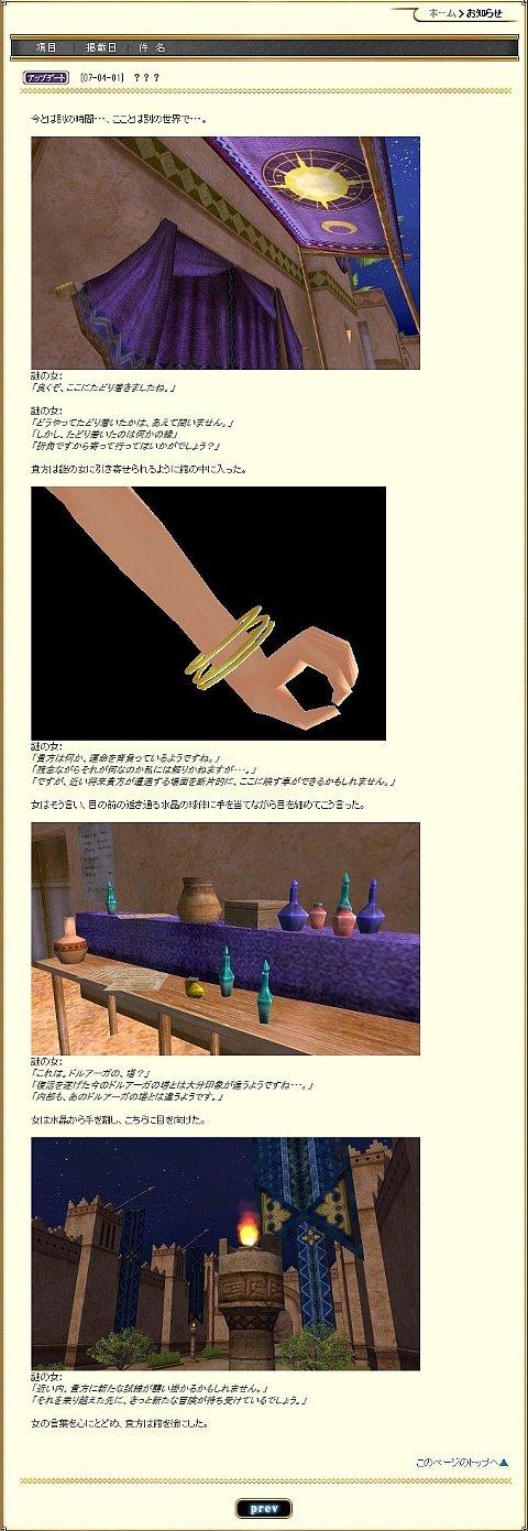 07-04-01-01AA2.jpg