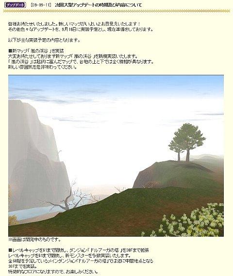 09-09-14A.jpg
