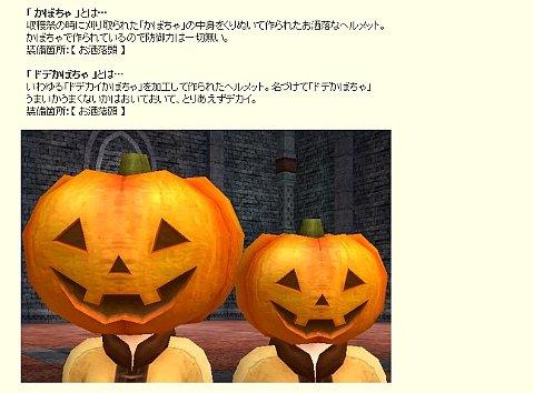 09-10-26-2b2.jpg