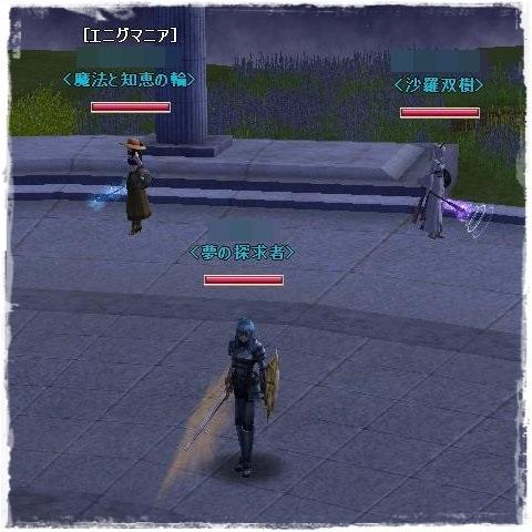 TODOSS_20091003_004809A.jpg