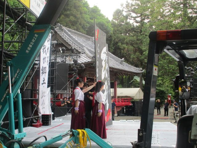 箭弓稲荷神社の手彫り印鑑(ギネス記録の世界一大きな御朱印)  印相体吉相体で印鑑を作るのはやめましょう