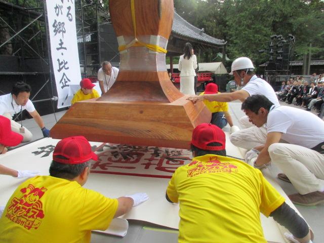 箭弓稲荷神社の手彫り印鑑 ギネス記録・世界一大きな木製スタンプ(御朱印)  印相体吉相体で印鑑を作るのはやめましょう