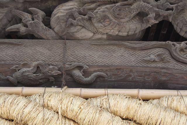 箭弓神社 御朱印 印相体・吉相体で印鑑を作成してはいけません