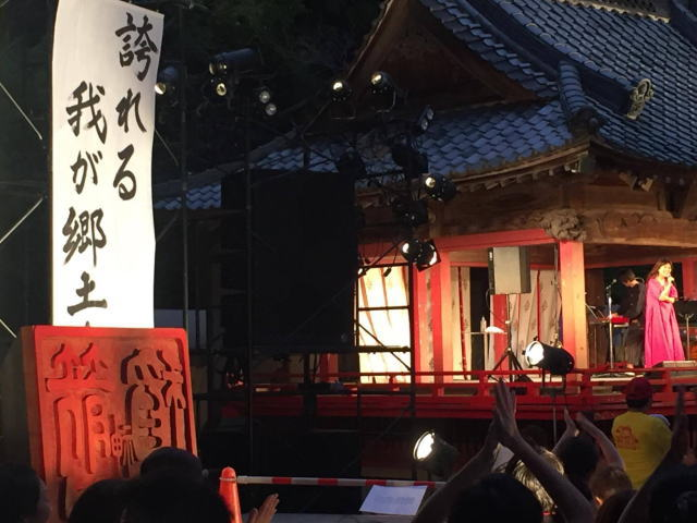 箭弓神社 御朱印 島谷ひとみさんのコンサート 印相体・吉相体で印鑑を作成してはいけません