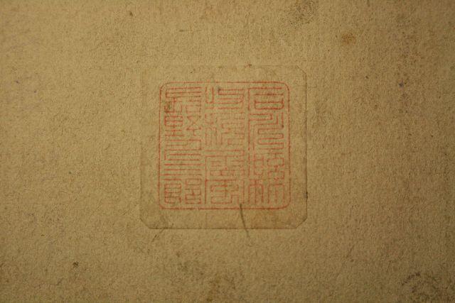 明治時代の手彫り印鑑 印相体・吉相体・開運印鑑は嘘が混ざったデタラメ印鑑です