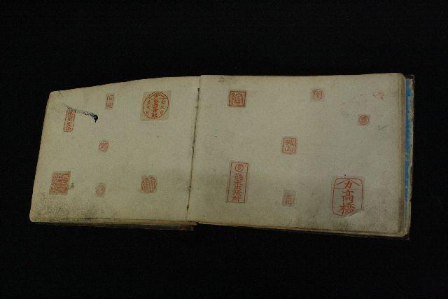 明治時代の手彫り印鑑 印相体・吉相体・開運印鑑は嘘が混ざった悪い印鑑です