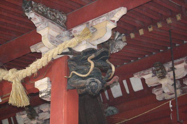金沢 尾崎神社 (印相体・吉相体・開運印鑑は嘘が混ざったデタラメ印鑑です)