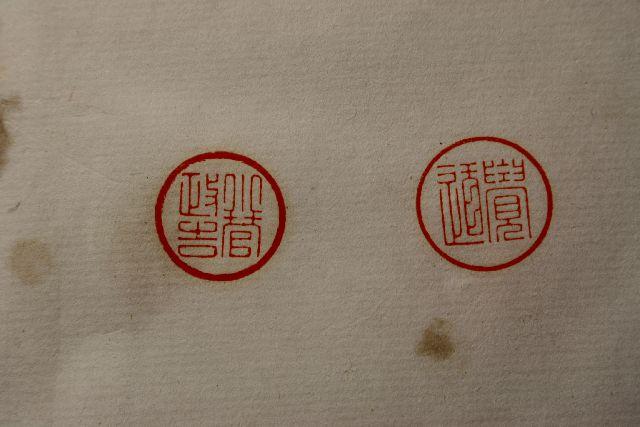 明治時代の手彫り印鑑 印相体は存在しなかった時代の印影 太枠細字