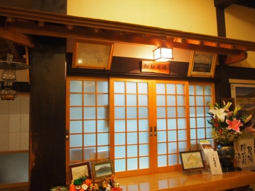 20161016・奥只見尾瀬ビミョー01