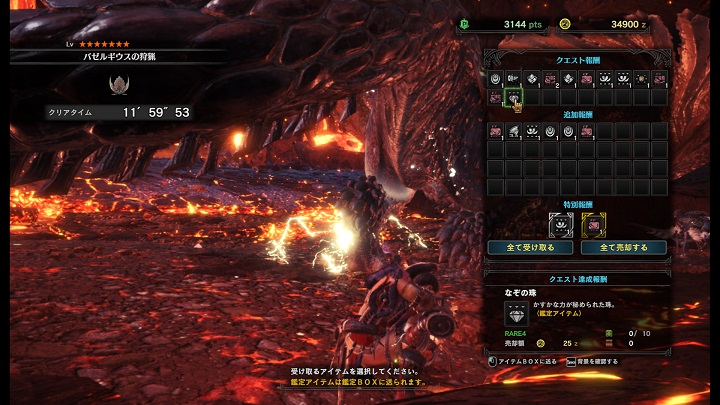 MonsterHunterWorld_2018_10_01_10_25_25_107