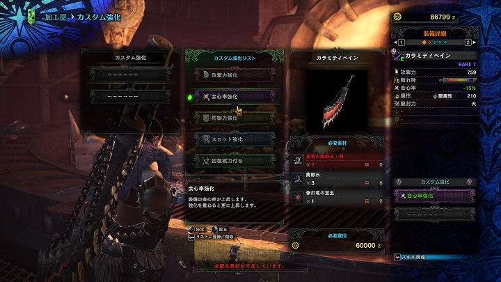 MonsterHunterWorld_2018_10_03_21_38_15_705