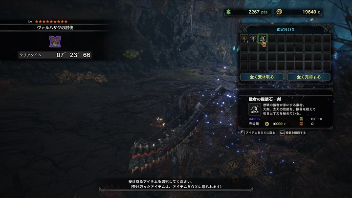 MonsterHunterWorld_2018_10_04_02_25_11_874