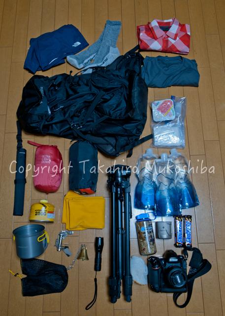ソロ登山装備