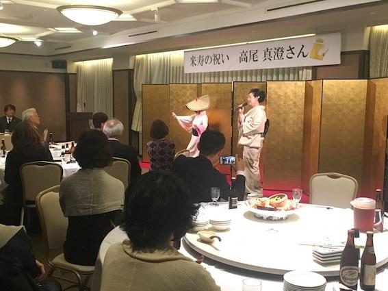 長岡さんの歌、和田先生の踊り