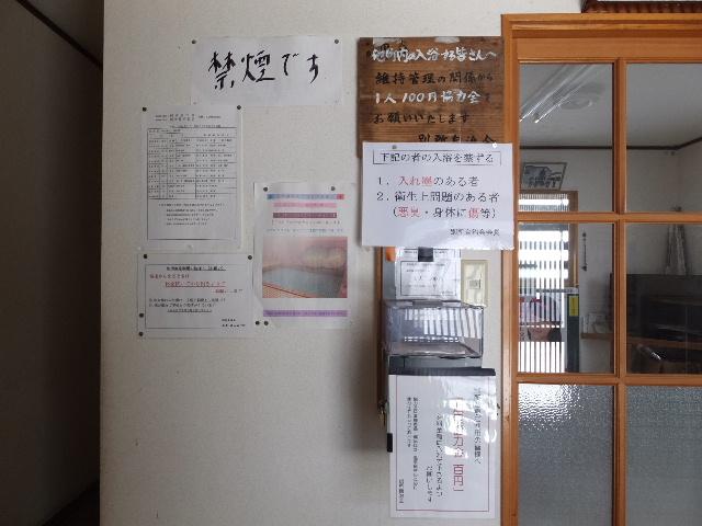 2016_0227(030).jpg