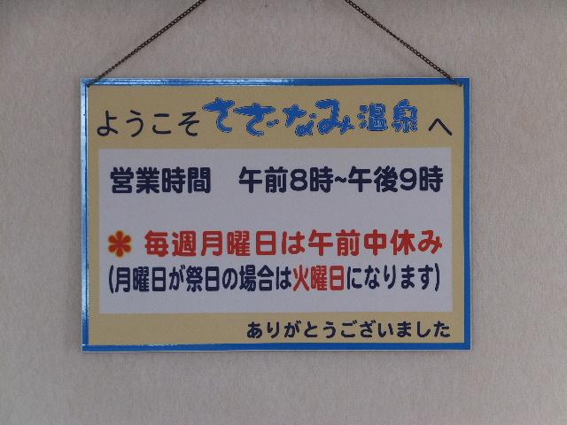 2016_0227(098).jpg