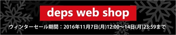 depswebshop-ws.jpg
